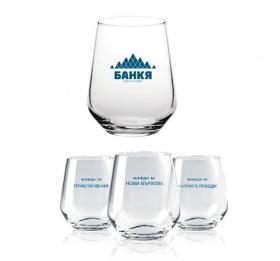 Спечелете 105 696 Банкя чаша с 3 дизайна