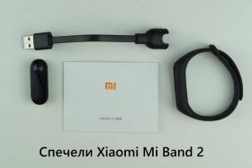 Спечелете чисто нова смарт гривна Xiaomi Mi Band 2