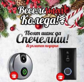 Спечели Безжичен WiFi Видео Звънец SkyBell и Безжичен WiFi Видеозвънец ED-400!
