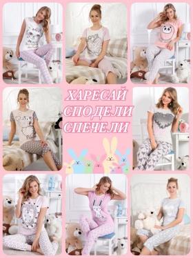 Спечели ефирна пижама