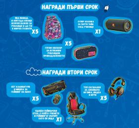 Спечелете геймърски стол, слушалки, клавиатури, раници и несесери