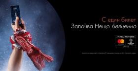 Спечелете 3 пътувания до Киев, 100 кино билета и 1500 бутилки за вода