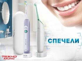 Спечелете Зъбен душ и Елeктрическа четка за зъб