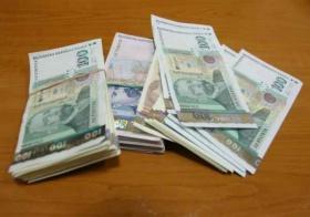 Спечелете 50 000 лв., всеки месец 2000 лв. и всяка седмица предметни награди за 1000 лв. от лотарията на НАП