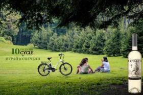 Спечели велосипед Longwise или бутилка вино Cycle