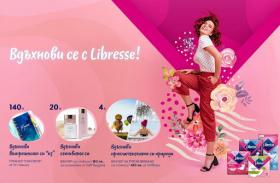 Спечелете ваучери за преживявания, ваучери за козметика и планери Еуфория от Libresse
