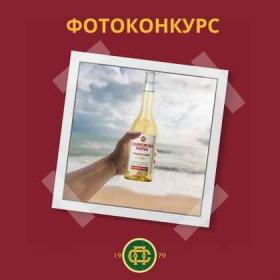 Спечели по един кашон Сливенска Перла всеки месец до края на годината