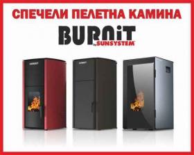 Спечелете Топловъздушна пелетна камина BURNiT Advant 10kW