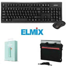 Спечели Външна батерия за смарт телефони, чанта за лаптоп, комплект безжична мишка и клавиатура
