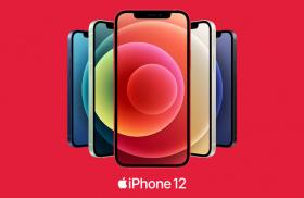 Спечелете iPhone 12 64GB в цвят по избор