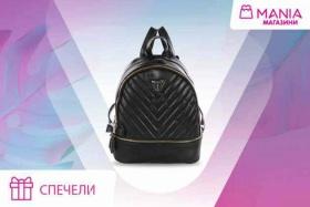 Спечелете чанта GUESS и още 5 кода от магазини Мания
