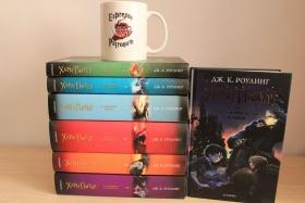 """Спечели пълната поредица на """"Хари Потър"""" + Оригинална чаша на Трифт шоп"""
