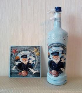 Спечели декорирана бутилка и подложка