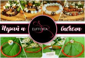 Спечели гривна с полускъпоценни камъни от Eufforia Accessories