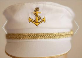 Спечели бяла капитанска шапка