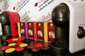Спечели страхотна кафемашина Lavazza Minù и 4 кутии италианско кафе капсули за нея