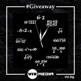Спечели този черен стенен часовник Математика