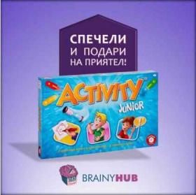 Спечели детска настолна игра - Activity Junior
