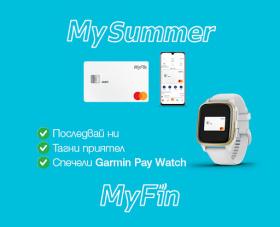 Спечелете 5 смарт часовника Garmin Pay Watch