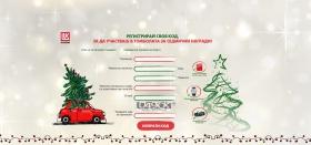 Спечелете карти за гориво, спортен сак и Швейцарски часовник Porsche