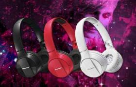 Спечели Pioneer слушалки