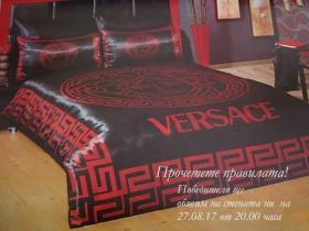 Спечели луксозен комплект сатенени чаршафи