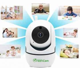 Спечели невероятни награди с Greencam